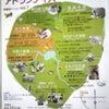 3/14(金)は、~那珂ハウジング新展示場レンガ積みの家へ~の画像