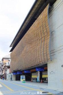 龍谷ミュージアム