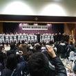 横浜高校選抜甲子園大…