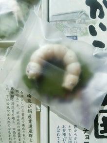 https://stat.ameba.jp/user_images/20140310/12/maichihciam549/7b/9a/j/t02200293_0800106712870821752.jpg