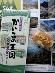 https://stat.ameba.jp/user_images/20140310/12/maichihciam549/fb/50/j/t02200293_0800106712870821757.jpg