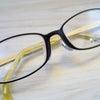 こどもメガネご紹介の画像