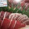 【LIKE!】「天然猪肉」の画像