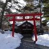 富士山の胎内へー!無戸室浅間神社 船津胎内神社の画像