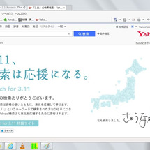 <至急> Yahoo…