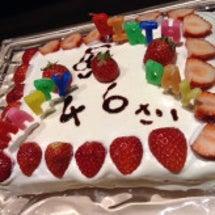 誕生日を迎えて