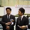 『東日本大震災から3年』の画像