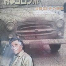 新・刑事コロンボDV…