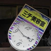 【3月11日の活動報…