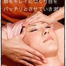 頭蓋骨セラピー付きの小顔矯正リンパフェイシャルの記事より