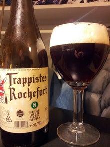 Rochefort 8 Cuvee 2012 2
