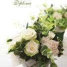 「Floral Harmony♪3周年」春のキャンペーンのお知らせです♪の記事より