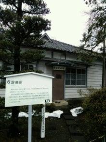 https://stat.ameba.jp/user_images/20140313/11/maichihciam549/c7/a9/j/t02200293_0800106712873697347.jpg