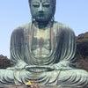 再び、鎌倉へ・・・☆の画像