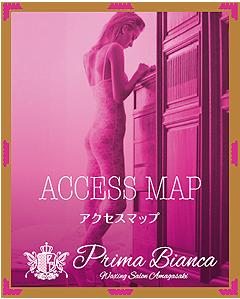 Prima Bianca☆アクセスマップ