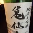 願いが叶う日本酒?