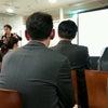 内閣府公認日本ホームインスペクターズ協会の画像