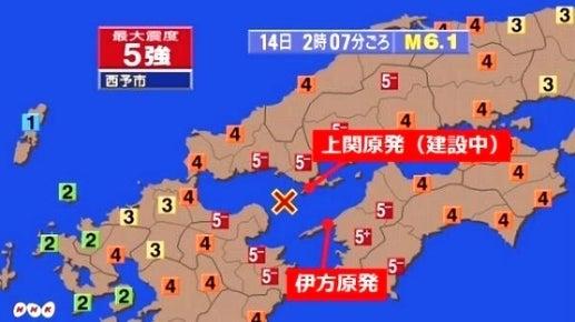 波紋小さい伊予灘地震について |...
