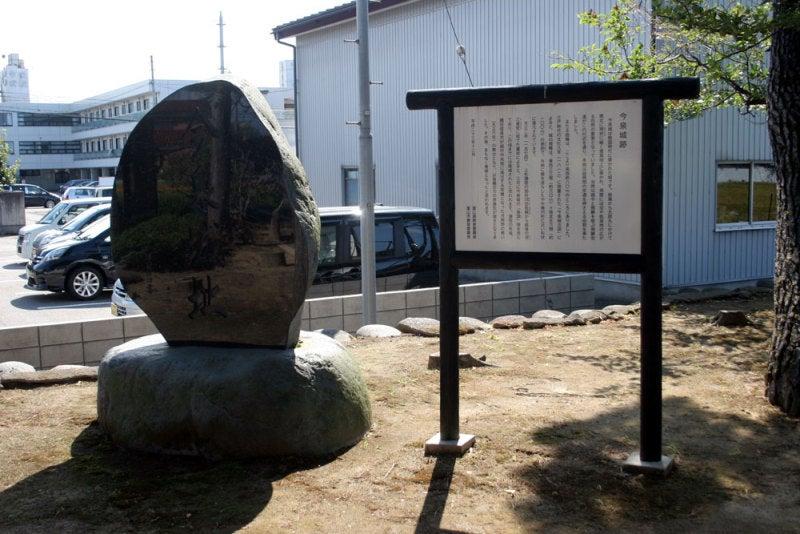 今泉城/02城址碑と説明板