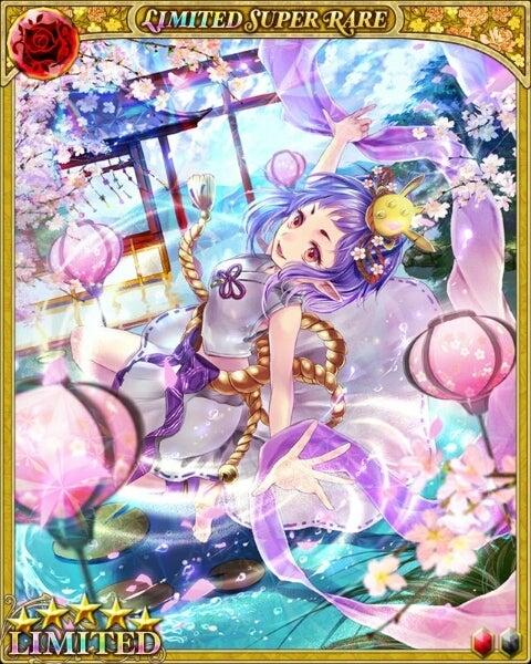 幻獣姫 : ゲーム攻略日記