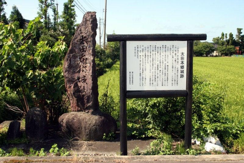 太田本郷城/01説明板と城址碑