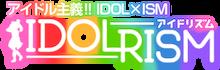 idorism
