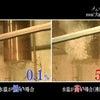 """NHKスペシャル メルトダウン File.4放射能""""大量放出""""の真相の画像"""