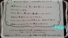 2014-03-15_12.57.12.jpg