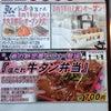 ミートショップヒロ、京都大丸にオープン!の画像