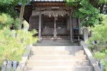 鮫柄高校優勝祈願神社