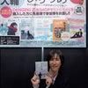 「平川大輔オンリーブック ひらづめ」先行販売&お渡し会にて(スタッフより)の画像