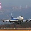 熊本空港 B747退…