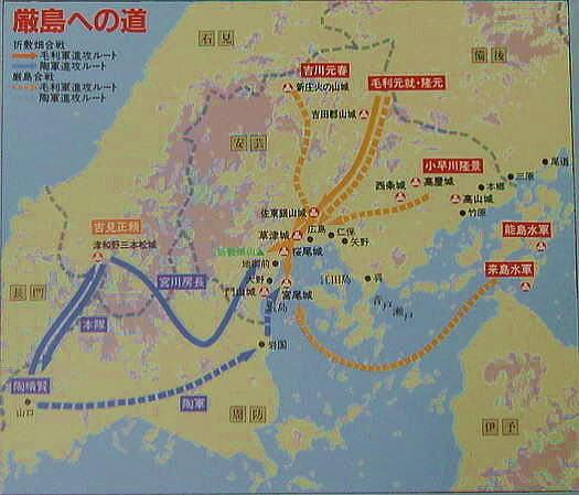 折敷畑の戦い - Battle of Oshik...