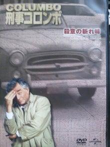 DVD「殺意の斬れ味」
