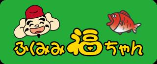 兵庫 西宮 商店街 ご当地 ゆるキャラ ふくみみ福ちゃん 神戸 関西 イベント