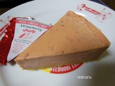 ピールチーズケーキイチゴ