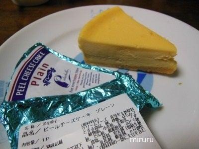 ピールチーズケーキプレーン