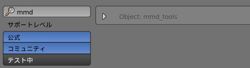 blenderの初期設定メモ   とあるプログラマーのブログ
