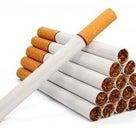 それでもタバコ吸いますか?の記事より