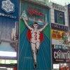 大阪~☆の画像