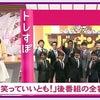 今日のTAKAHIRO☆の画像