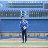 『地元横須賀スタジアムでの始球式』の画像