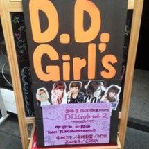 D.D.G vol.…