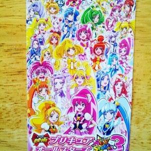 マジンボーン☆銀の匙☆プリキュアの画像