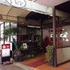 安藤美姫さんの実家がやってる、カフェ る・るぽ!の画像