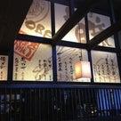 塚口 らー麺 藤平 尼崎大西店の記事より