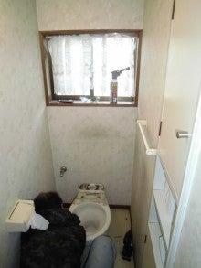 トイレ 施工中