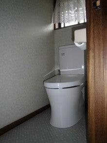 トイレ 完了 2F