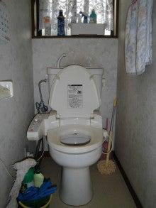 トイレ 施工前 1F