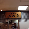 真琴つばささんが選んだ、東京駅 駅弁第1位の、みわ屋の牛まぶし弁当!の画像
